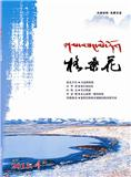 格桑花(文学内刊)