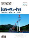 能源研究与管理(原:江西能源)
