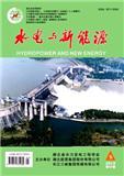 水电与新能源(原:湖北水力发电)