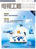 电视工程(内刊)